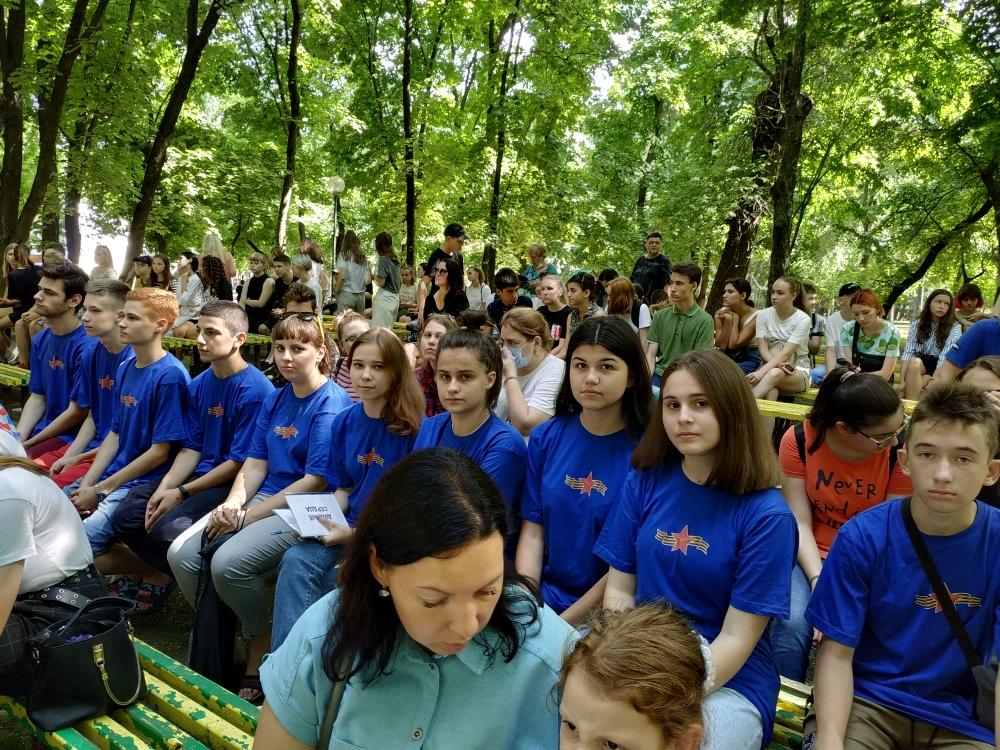 О празднике российской молодёжи