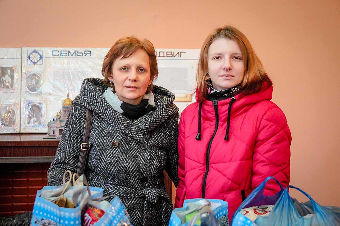Светлана и Валерия Фрунзе