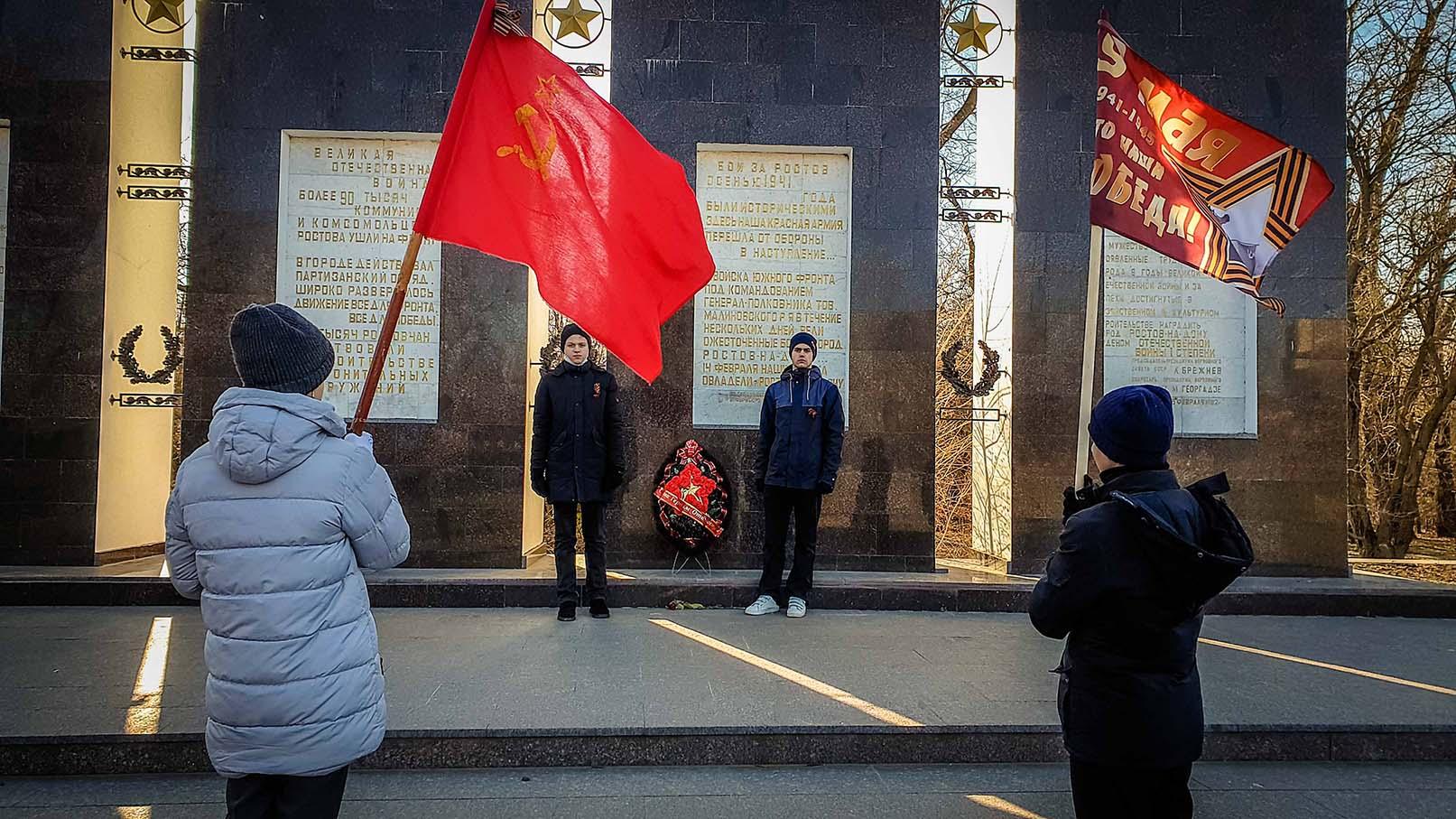 Праздник Чести и Славы России